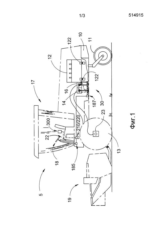 Интерфейс гидравлической системы управления для автоматического направления валкоукладчика