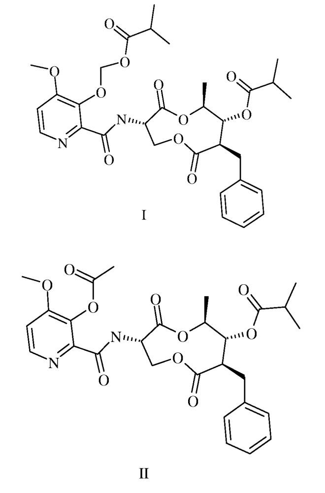 Синергические фунгицидные смеси для борьбы с грибковыми болезнями зерновых культур
