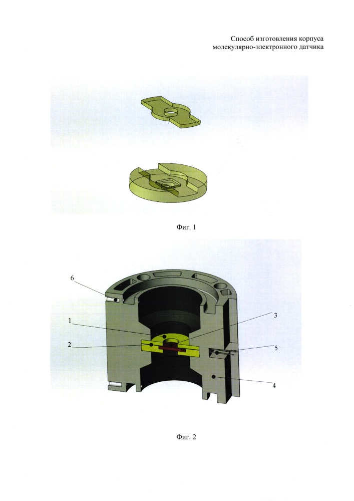 Способ изготовления корпуса молекулярно-электронного датчика