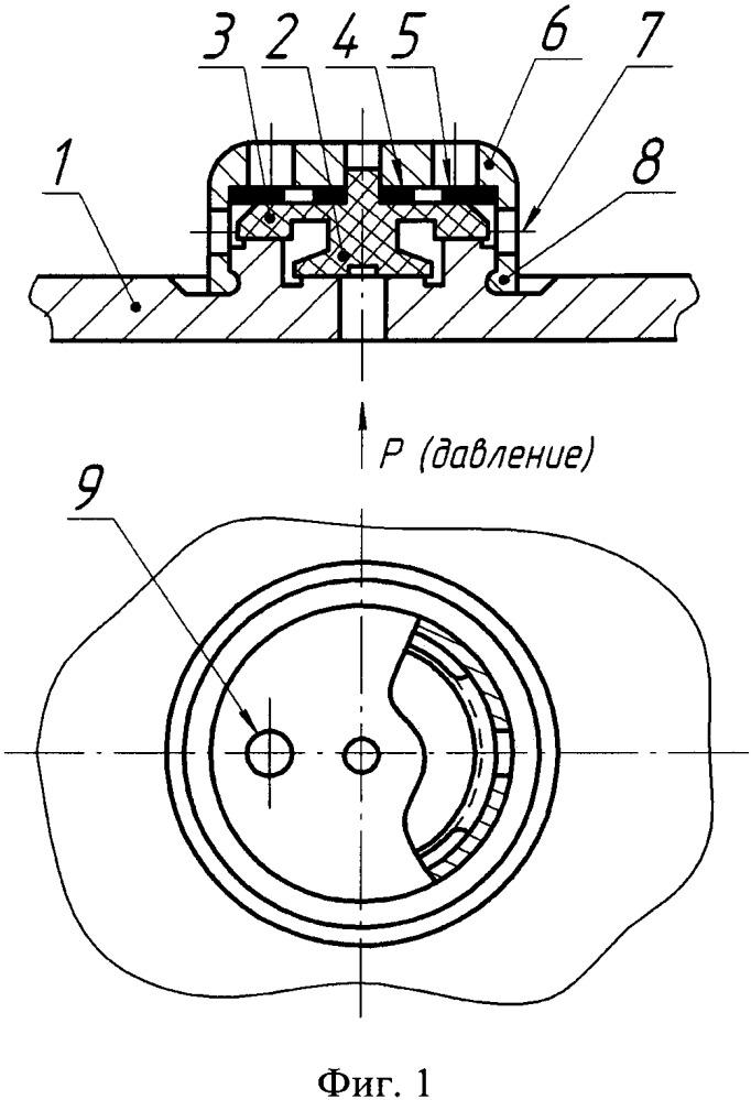 Клапан герметичного литий-ионного аккумулятора