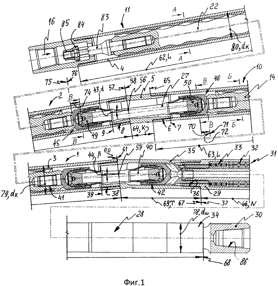 Героторный гидравлический двигатель