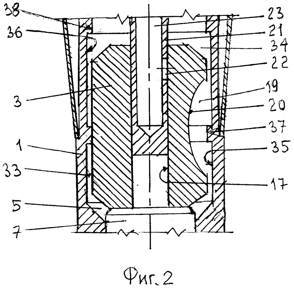 Устройство для пневматического молота