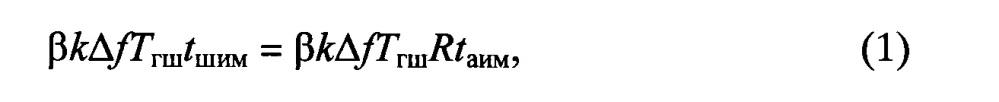 Радиометрический измеритель коэффициента отражения в широкой полосе частот
