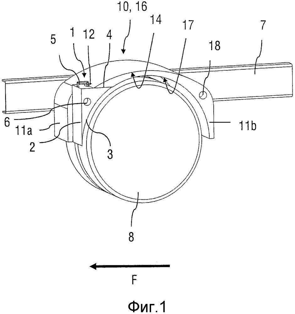Грязезащитное крыло для транспортного средства, предпочтительно автомобиля хозяйственного назначения