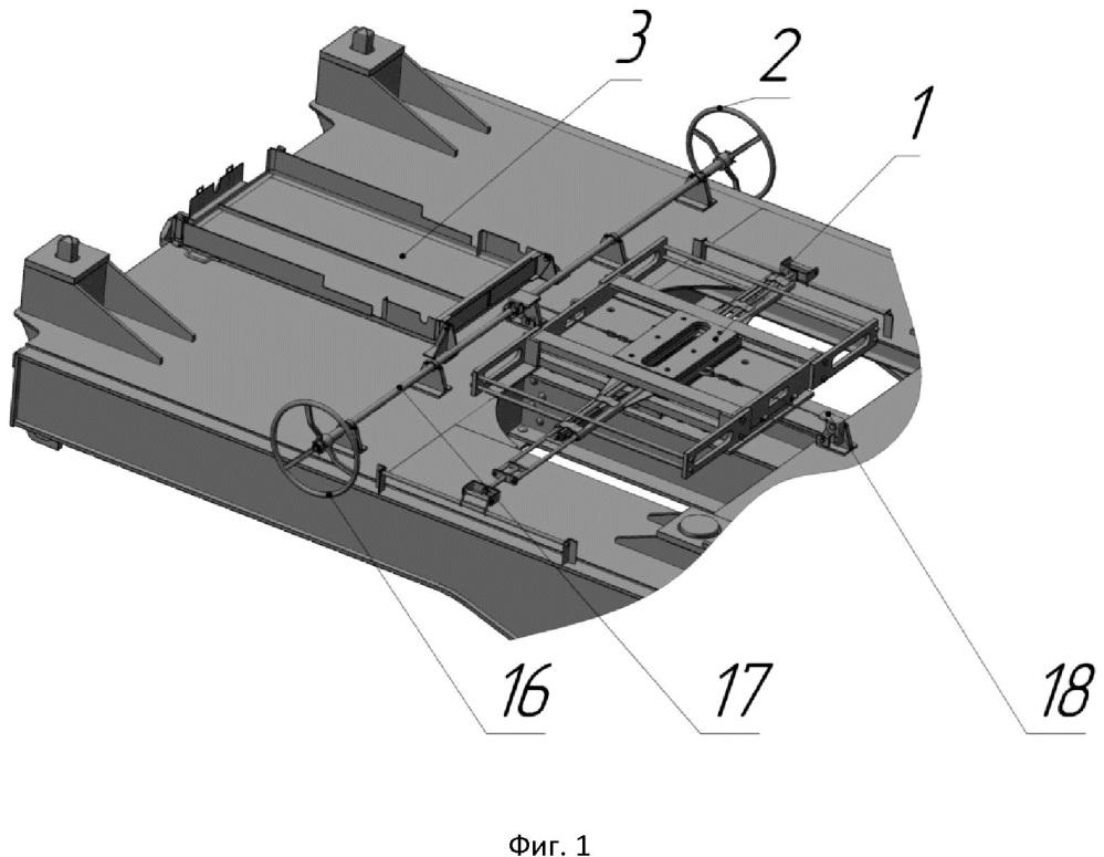 Устройство для фиксации шкворня автомобильного полуприцепа на вагоне-платформе
