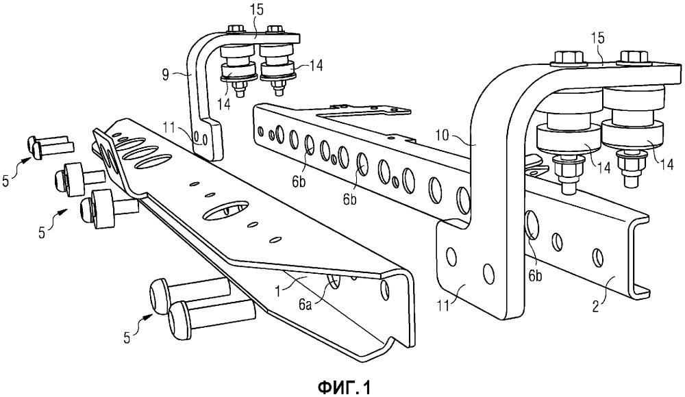 Соединительная балка для двух лонжеронов рельсового транспортного средства