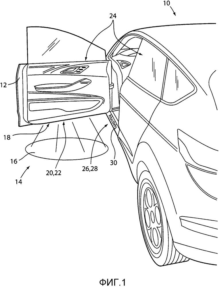 Устройство освещения для транспортного средства, система освещения для транспортного средства и способ освещения поверхности под транспортным средством