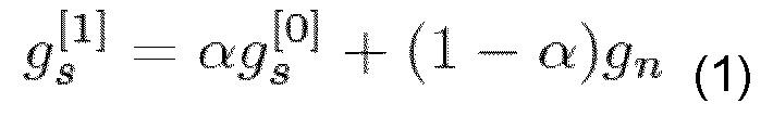 Устройство и способ улучшенного плавного изменения сигнала в различных областях во время маскирования ошибок