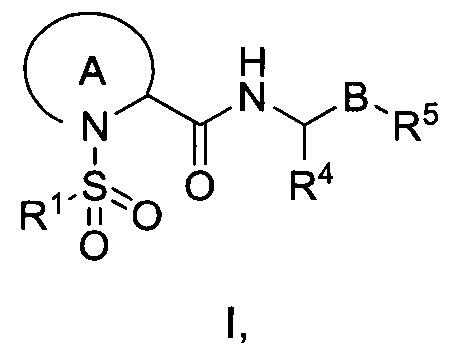 Замещенные гетероциклические сульфонамидные соединения, полезные в качестве модуляторов trpa 1