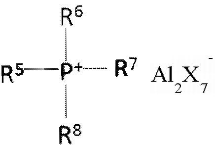 Триалкилфосфониевые ионные жидкости, способы получения и способы алкилирования с использованием триалкилфосфониевых ионных жидкостей