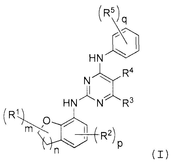 Ингибиторы alk-киназы
