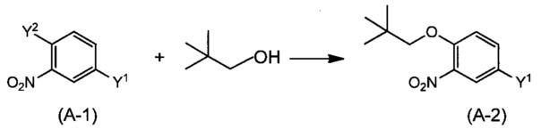 Кристаллическая форма азолбензольного производного