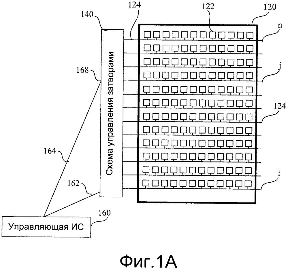 Узел экрана дисплея, терминал и способ управления экраном дисплея