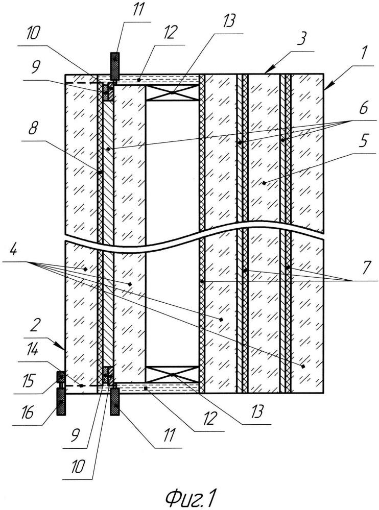 Огнестойкая конструкция остекления для стеклянных крыш