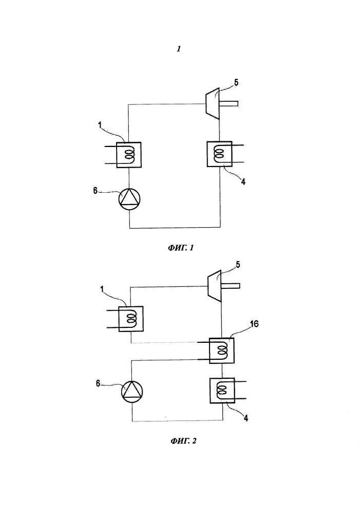 Устройство для отделения и удаления масла из органической рабочей жидкости