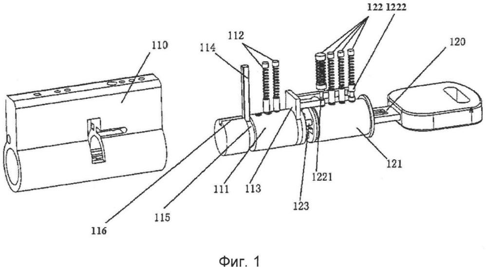 Способ взаимного управления и декодирования двухцилиндрового замка, а также замок с взаимоуправляемым двойным цилиндром