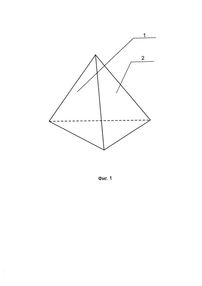 Способ структурного формообразования составных дискретных конструкций