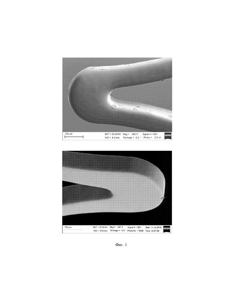 Электролит для электрополировки поверхности внутрисосудистого стента из никелида титана и способ его приготовления