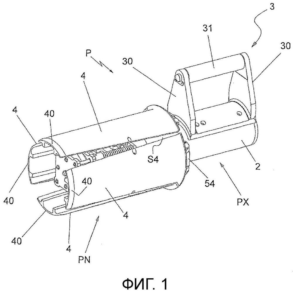 Фиксатор для обеспечения опоры для материнских рулонов в установках для конвертинга бумаги
