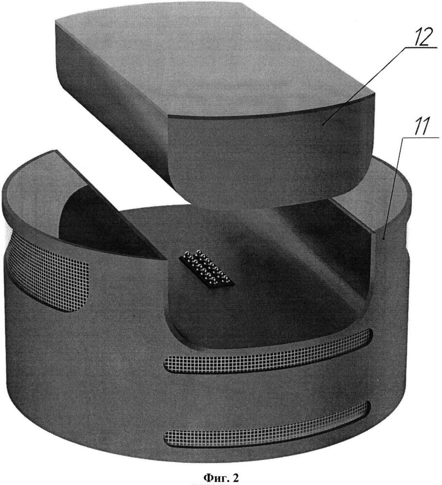 Нагревательное устройство для нагрева табачных изделий, кальян и чаша для кальяна