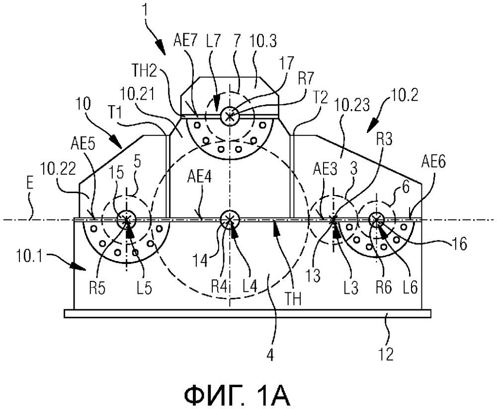 Редуктор, редукторная турбомашина и способ монтажа редукторной турбомашины