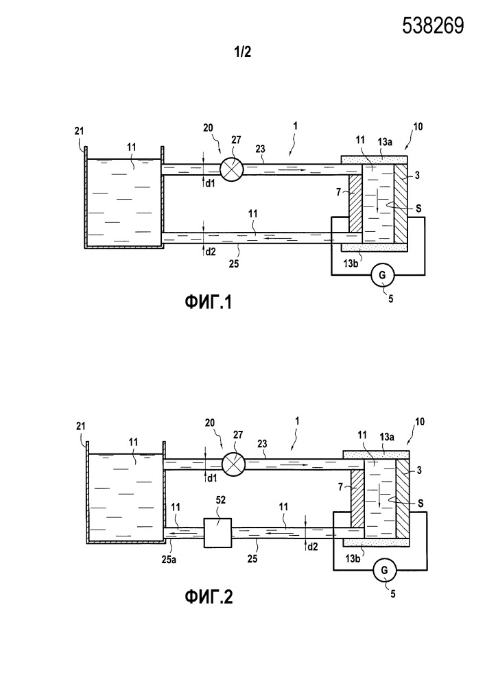 Устройство, предназначенное для выполнения анодирования, и обработка анодированием
