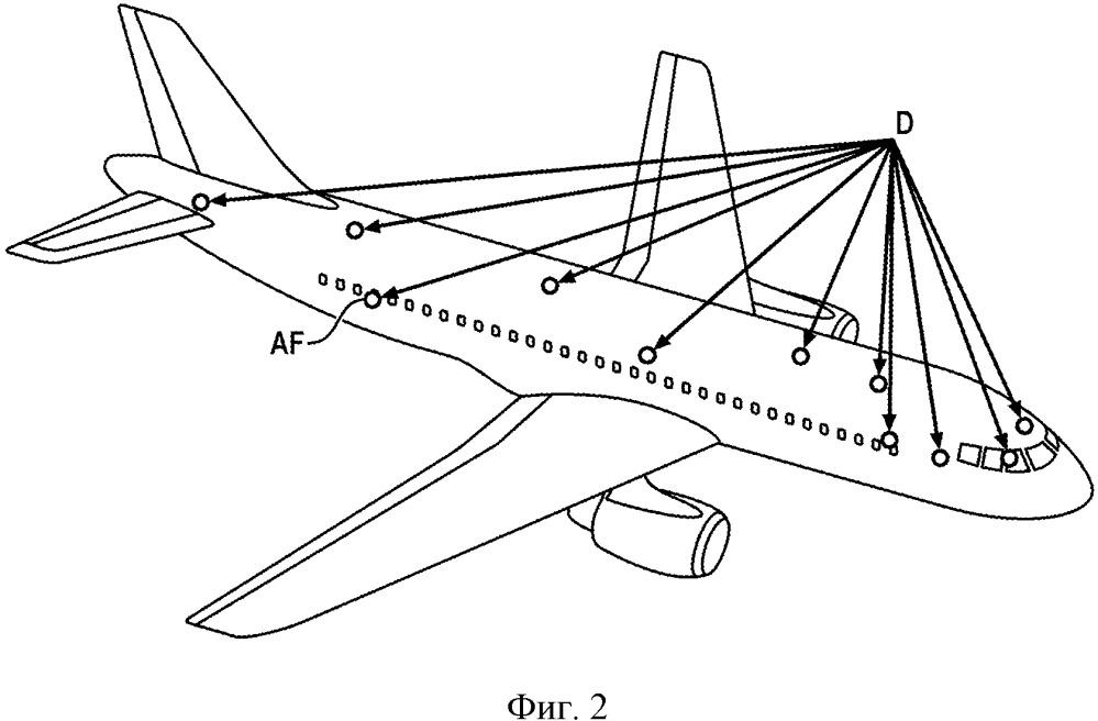 Устройство связи кабины летательного аппарата