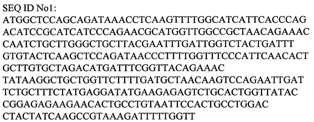 Способ получения ферментного препарата фосфолипазы а2 с применением рекомбинантного штамма-продуцента pichia pastoris x-33/ ppiczαa-phoa2-stv
