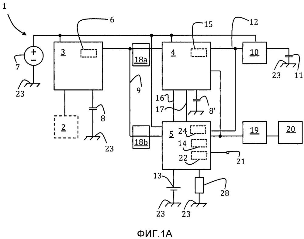 Устройство контроля причин расцепления для электронного устройства расцепления