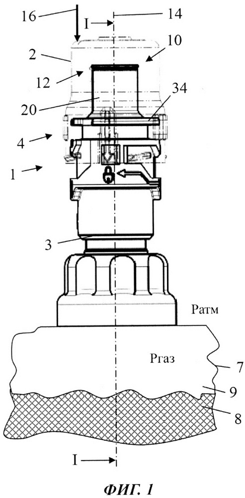 Система заполнения резервуара