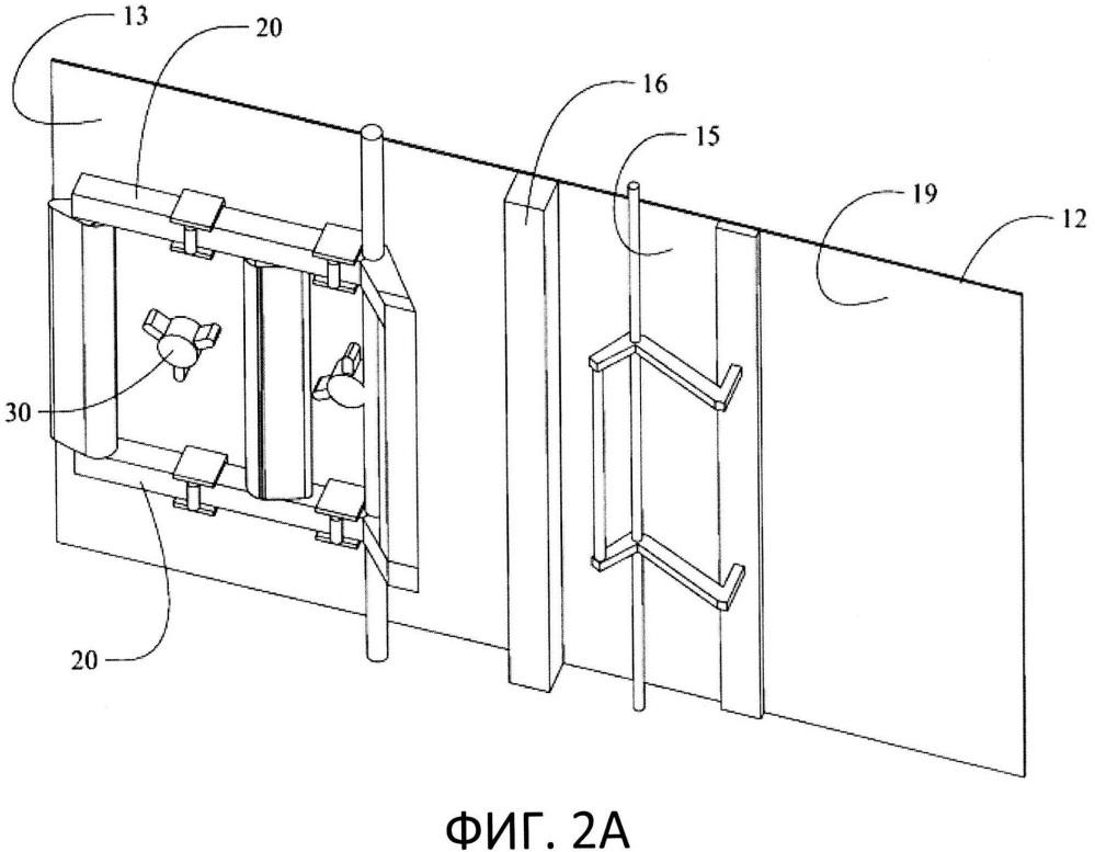 Вибрационная система для массажа и генерирования звука в шарнирно-сочлененной кровати