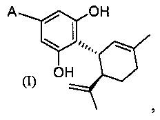 Новые функционализированные 1,3-бензолдиолы и способ их применения для лечения печеночной энцефалопатии