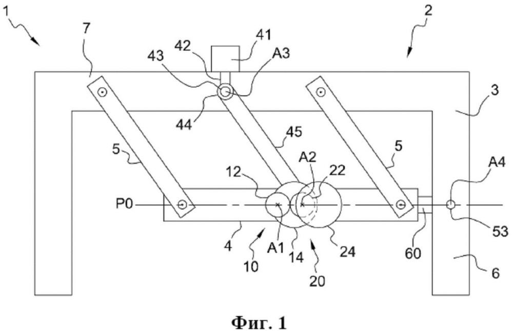 Энергосберегающий уравновешенный механизм, вращающаяся машина и способ применения