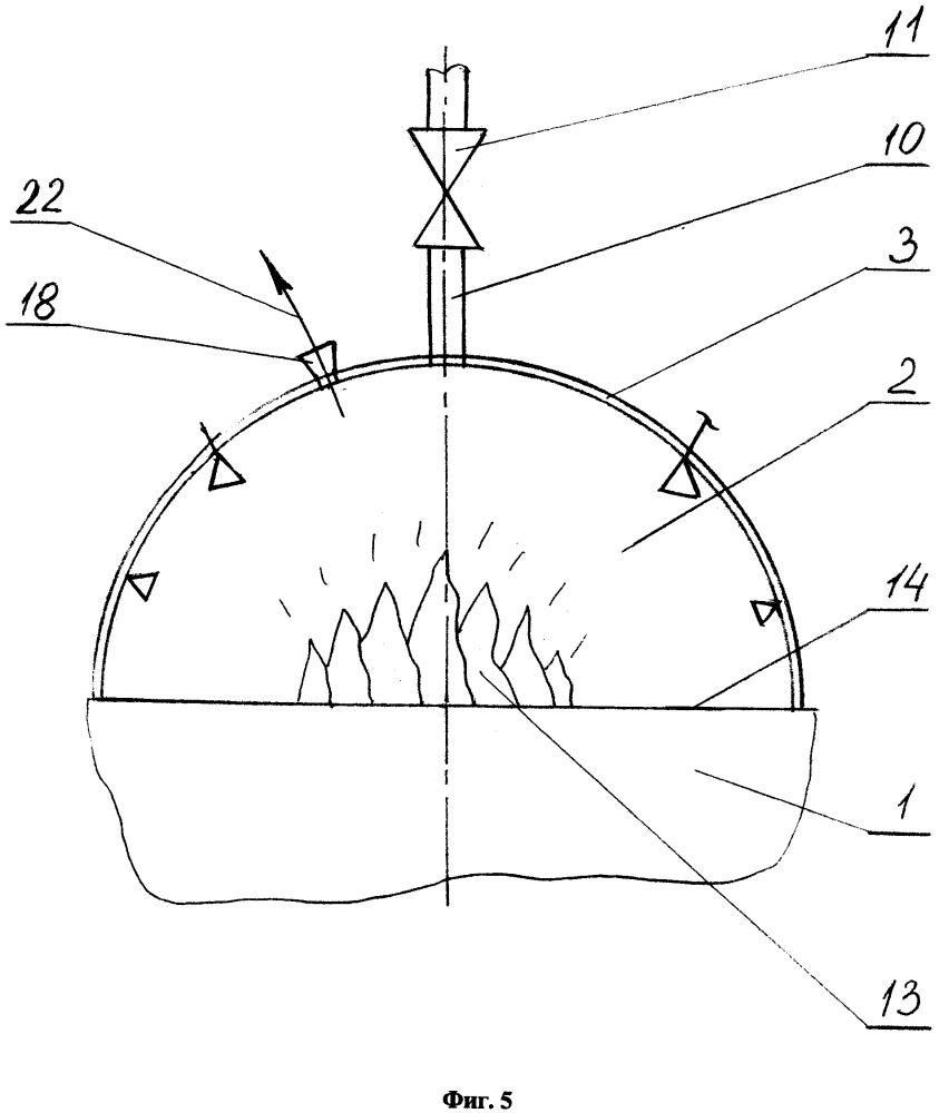 Способ пожаровзрывобезопасного хранения мусора на полигоне и устройство для его реализации