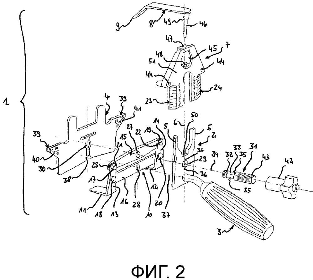 Шаблон для определения подходящего для пациента размера имплантата бедренной кости эндопротеза коленного сустава