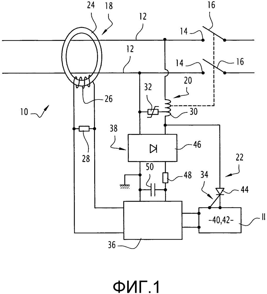 Устройство дифференциальной защиты для прибора отключения и электрический прибор отключения, содержащий такое устройство