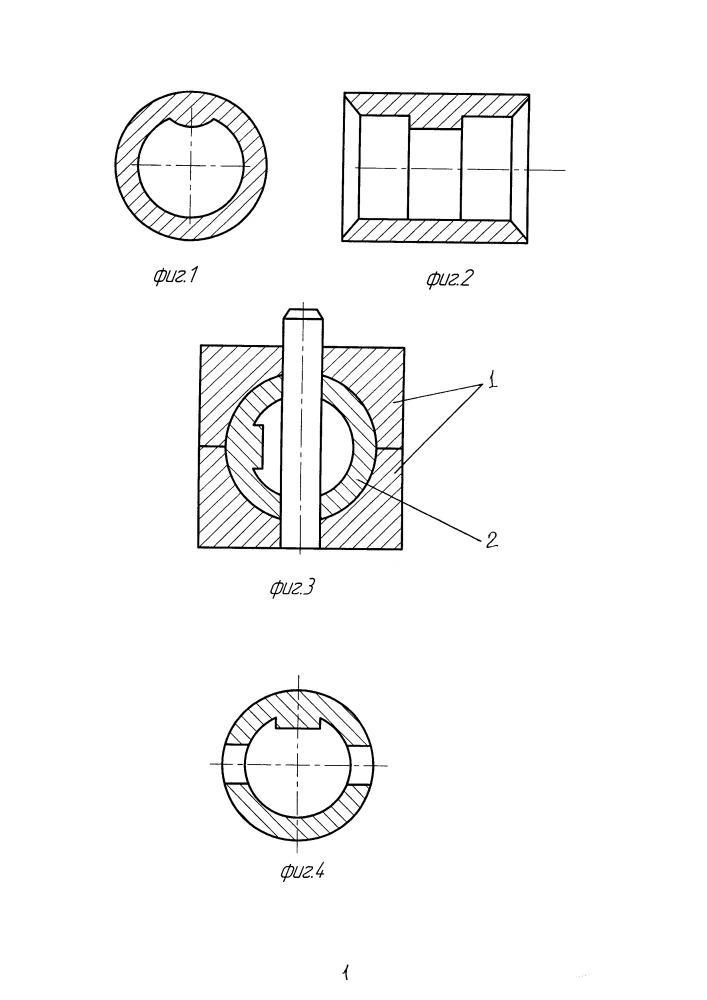 Способ изготовления полых сферических изделий из профильной трубы