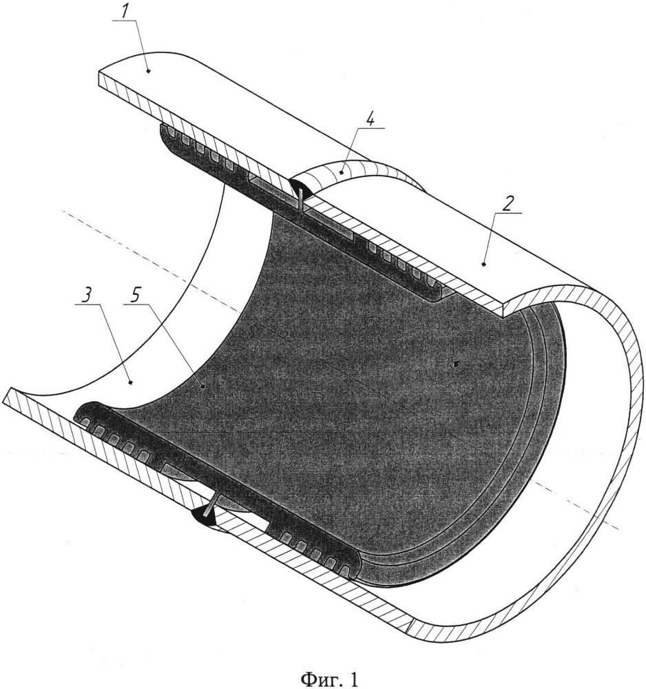 Внутренняя вставка для герметизации сварного соединения трубопровода