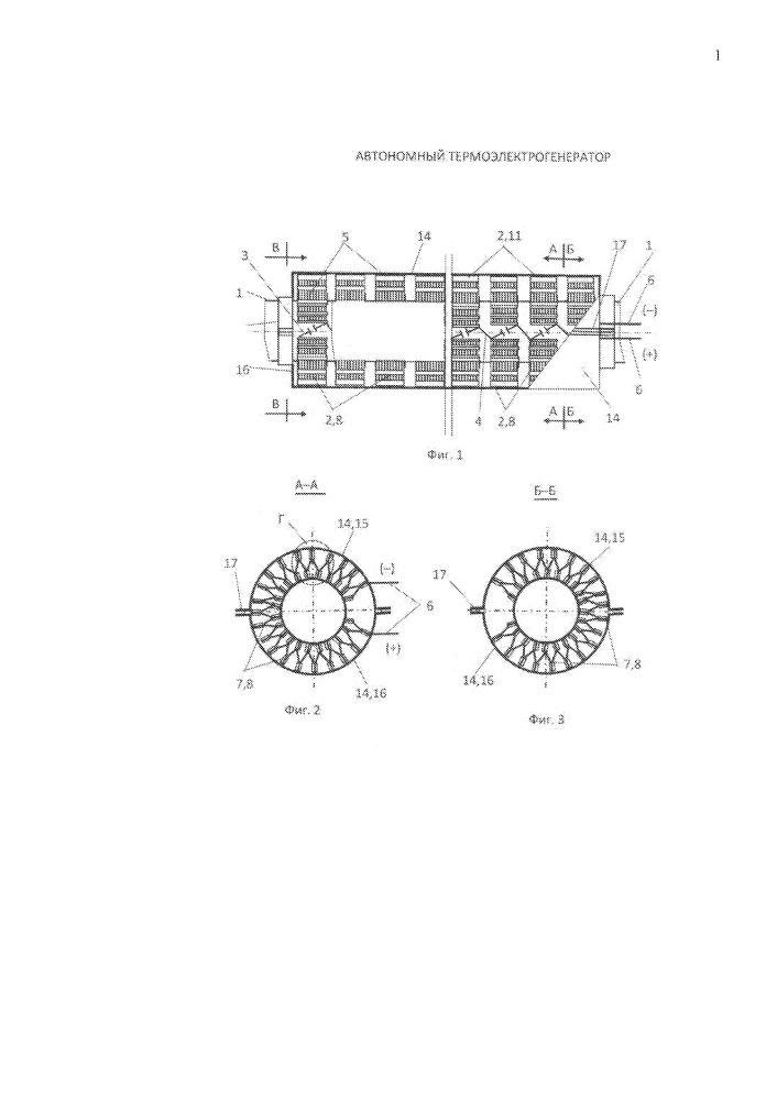 Автономный термоэлектрогенератор на трубопроводе