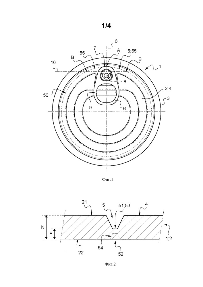 Металлическая крышка для корпуса емкости
