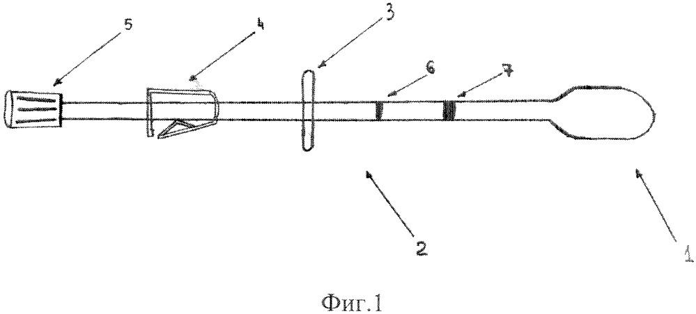 Внутриносовой тампон для остановки носового кровотечения из задних отделов полости носа