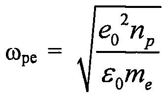 Устройство для формирования квазинейтрального пучка противоположно заряженных частиц