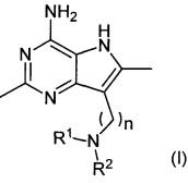 Производные пирроло[3,2-d]пиримидина в качестве индукторов человеческого интерферона