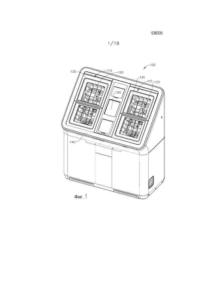 Репроцессор инструментов и способы повторной обработки приспособлений
