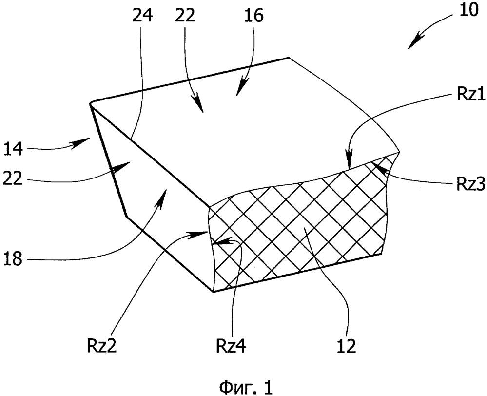 Режущий инструмент для обработки изделий из труднообрабатываемых материалов и режущая пластина для него