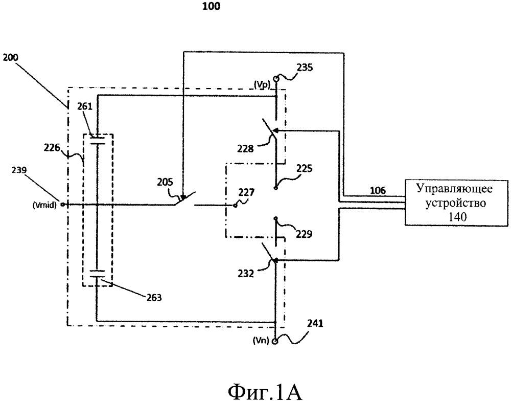 Одноячеечная структура с возможностью вложения для использования в системе преобразования энергии