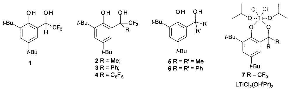 Каталитическая система для полимеризации олефинов, прекатализатор для каталитической системы и способ получения каталитической системы