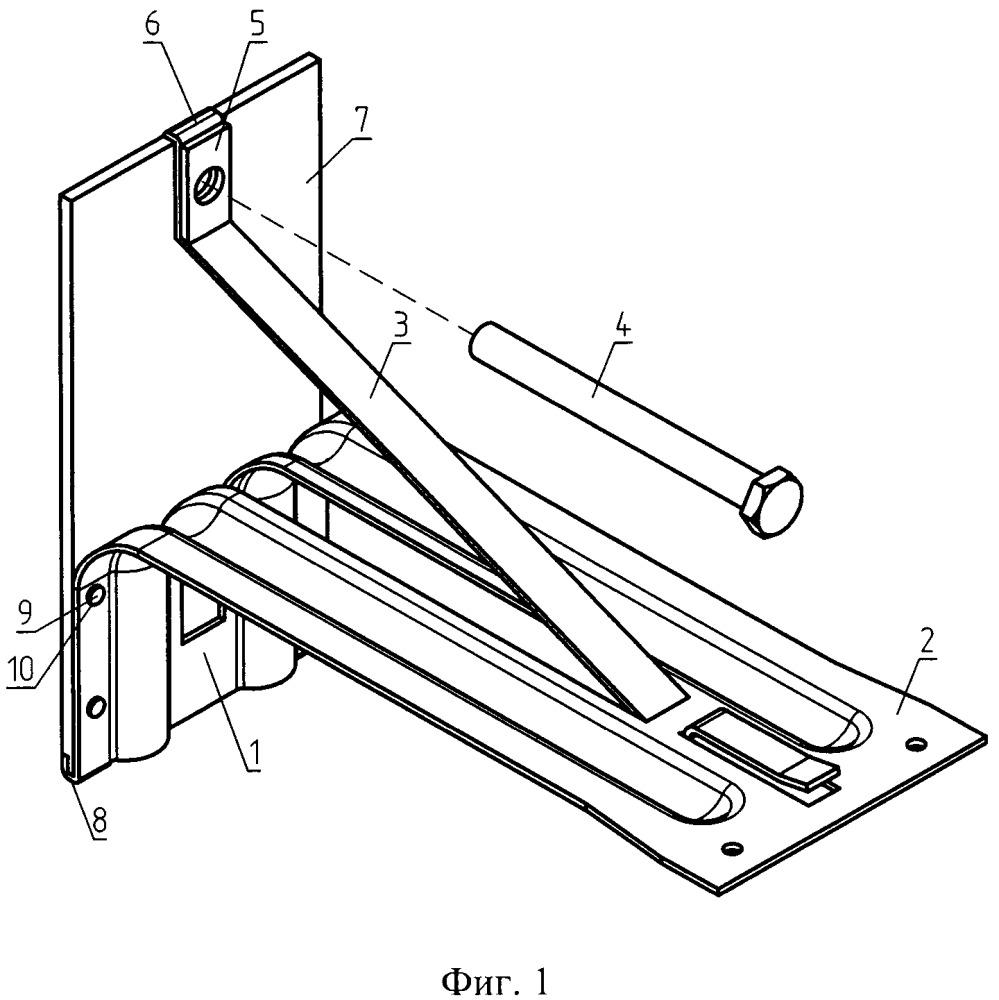 Кронштейн навесной фасадной системы с затяжкой