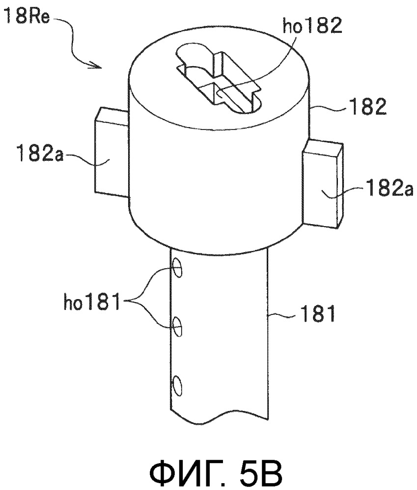 Ящик для хранения носителей и устройство обработки носителей
