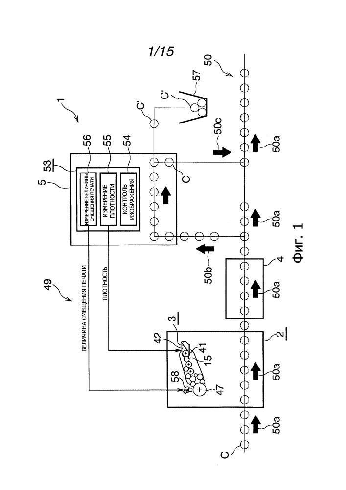 Устройство для печати на банке и устройство контроля банки